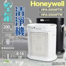 ◆ 噪音最低38db  ◆ 2/4/8小時定時  ◆ 濾心/濾網更換提醒 ◆ 觸控式面板