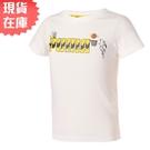 【現貨】PUMA x PEANUTS 童裝 大童 短袖 純棉 聯名 史努比 休閒 白【運動世界】59946302
