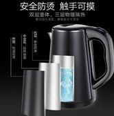 熱水壺奧林格電熱水壺家用自動斷電304不銹鋼保溫大小開水壺電熱燒水壺99免運 二度3C