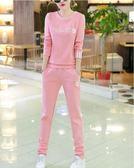 休閒運動服套裝女春秋韓版時尚修身顯瘦印花衛衣兩件套潮 伊韓時尚