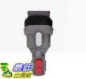 [8美國直購] Combination tool 967482-01 for your Dyson V11 Torque Drive (Copper) 縫隙/除塵二合一刷頭