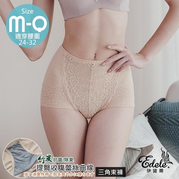 魔塑窈窕輕塑竹炭蕾絲收腹美型塑褲 M-XXL (膚色)-伊黛爾