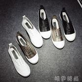 樂福鞋 歐美ulzzang套腳韓版小白鞋板鞋pu皮樂福鞋低筒女式休閒鞋帆布鞋 唯伊時尚