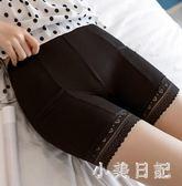 安全褲防走光女夏季薄款內外穿蕾絲邊三分打底褲大碼胖mm aj11034『小美日記』