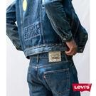 Levis Wellthread環境友善系列 男款牛仔外套/創新棉化寒麻纖維/自然系花草刺繡