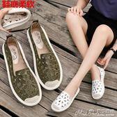 豆豆鞋女夏季平底休閒懶人鞋套腳軟底網紗花朵鏤空淺口舒適單鞋潮 曼莎時尚