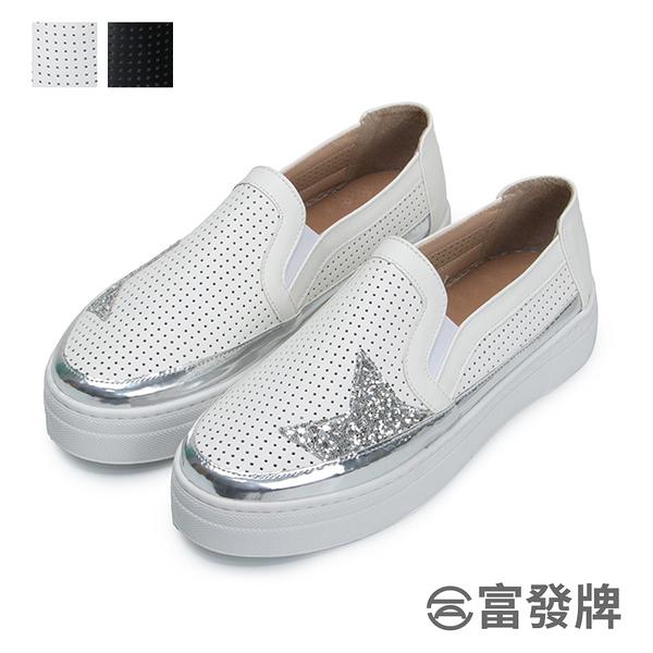 【富發牌】繁星綴飾厚底懶人鞋-黑/白 1BD47