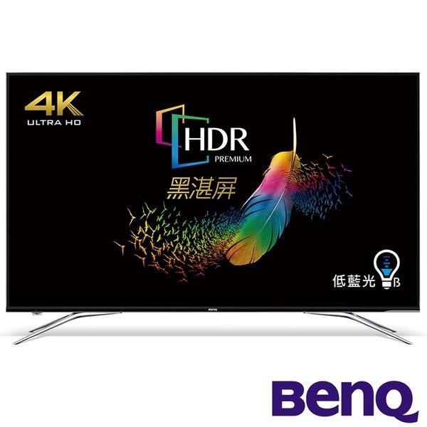 «0利率/免運費»BenQ明基 55吋 4K HDR 連網 護眼 廣色域 液晶電視 S55-700【南霸天電器百貨】