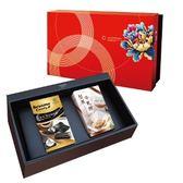 綠源寶禮盒C4(芝麻糖+牛軋糖)