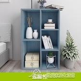 書架簡約復古書架藍色書櫃格子櫃木質小櫃子儲物櫃簡易收納組合櫃 【米娜小鋪】