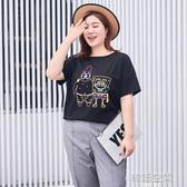 纖莉秀2019夏新款大碼女裝圓領短袖海綿寶寶印花圖案彈力顯瘦T恤 韓語空間