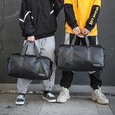 大容量手提旅行包防水鞋位行李包健身包男瑜伽包女韓版 伊蒂斯女装