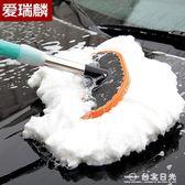 洗車刷子長桿伸縮軟毛刷車拖把擦車神器專用清潔工具汽車用品拖把  igo 台北日光