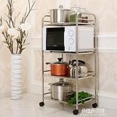 微波爐置物架 廚房置物架落地不銹鋼微波爐架子鍋架蔬菜架金屬儲物收納 【母親節特惠】