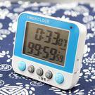 可靜音閃燈學生計時器定時器提醒器倒計時器多功能時鐘鬧鐘大聲音『夢娜麗莎精品館』