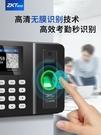 打卡機指紋識別考勤機企業微信云考勤機wx3960打卡機手機APP簽到機 樂活生活館