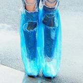 【BlueCat】過膝高筒一次性防水鞋套
