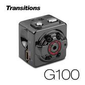 全視線 G100 超迷你骰子型 Full HD 1080P 微型行車記錄器(送16G TF卡)