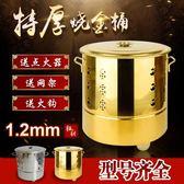 聖誕免運熱銷 特厚不銹鋼燒金桶化金桶燒金爐聚寶爐燒經桶香爐wy