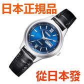免運費 日本正規貨 公民 CITIZEN  Citizen Collection 皇家藍系列 自動上弦手錶女士手錶 PD7150-03L