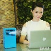 微型冷氣機迷你制冷小型家用制宿舍小空調扇單冷靜音噴霧水冷氣風扇 FR10576『俏美人大尺碼』