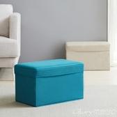 鞋凳多功能儲物收納凳鞋凳收納箱換鞋凳鞋凳簡約創意鞋架LX 特惠上市