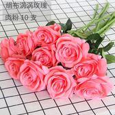歐式玫瑰花束仿真花絨布假花七夕情人節客廳餐桌裝飾干花家居擺件 生活樂事館NMS