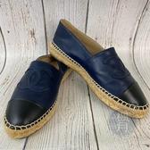 BRAND楓月 CHANEL香奈兒 深藍色 皮革 經典 雙C 壓紋 草編 平底鞋 休閒鞋 懶人鞋