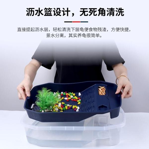 烏龜缸帶曬台養烏龜的專用缸房子別墅家用大型盆小巴西烏龜飼養箱【全館免運】