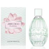 JIMMY CHOO Floral 戀香女性淡香水 40ml 【娜娜香水美妝】
