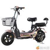 國標電動車成人代步踏板電瓶車48V小型鋰電動自行車女 雅楓居