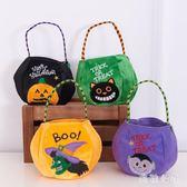 萬圣節禮物糖果袋兒童討糖袋小禮品南瓜袋裝飾品布袋子手提袋zzy5968『美鞋公社』