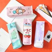 卡通簡約牛奶盒筆袋可愛大容量文具女簡約鉛筆盒【櫻田川島】