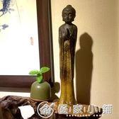 陶瓷佛像擺件新中式禪意佛頭客廳玄關博古架茶室復古東南亞裝飾品 優家小鋪