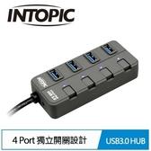 INTOPIC USB3.0全方位高速集線器HB321