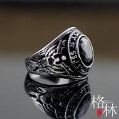歐美霸氣復古戒指男士 美海軍陸戰隊鈦鋼食指戒子指環刻字【格林世家】