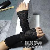 歐洲站秋冬新款蕾絲拼接棉手臂套 女士開車保暖防凍護手套 假袖子      原本良品