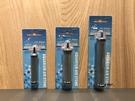 ZHONGLE【柱狀氣石 11.6cm】氣泡石 溶氧效果好 打氣馬達的好幫手 魚事職人