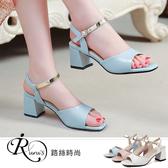 【快速出貨】韓系優雅氣質一字扣環設計露趾高跟涼鞋/3色/35-39碼 (RX0841-3041) iRurus 路絲時尚