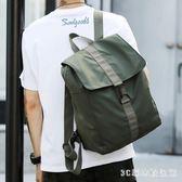 後背包 背包男士雙肩包休閒旅行背包青年簡約韓版小學書包LB8930【3C環球數位館】