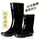 雨鞋 工礦鞋 男女橡膠底雨鞋 中統雨靴勞保水鞋雨靴-Milano米蘭