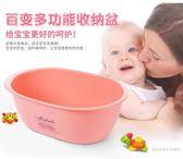 麥寶隆大號臉盆 嬰兒小號浴盆寶寶洗澡盆 塑料盆大號加厚洗衣浴盆