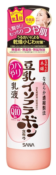 【SANA】豆乳美肌Q10乳液