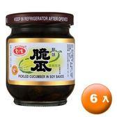 愛之味 鮮味脆瓜 玻璃罐 180g (6罐)/組【康鄰超市】