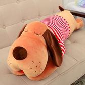 毛絨玩具狗狗年吉祥物睡覺抱枕頭公仔