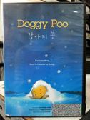 影音專賣店-Y32-043-正版DVD-動畫【哆基朴的天空】-國英語發音