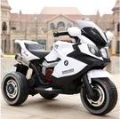 兒童汽車 兒童電動摩托車三輪車男孩可坐大人可遙控玩具車6歲大號超大TW【快速出貨八折鉅惠】