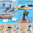 水族造景 積木魚缸 壓克力缸 懶人魚缸 立方缸 鬥魚缸 孔雀缸 角蛙缸 小魚缸 水族裝飾 裝飾品