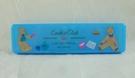【震撼精品百貨】Cookie Club 泰迪熊~鉛筆盒『藍』
