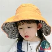 大檐沙灘帽太陽帽兒童防曬遮陽帽空頂帽【福喜行】